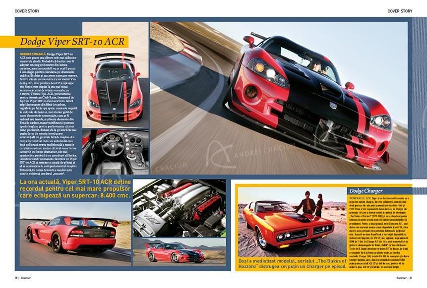 Supercar Picture 5