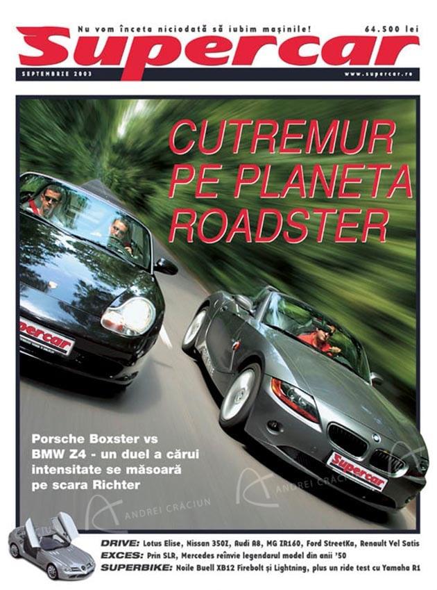 Supercar cover super14