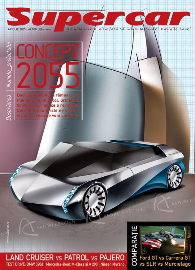 Supercar cover super30