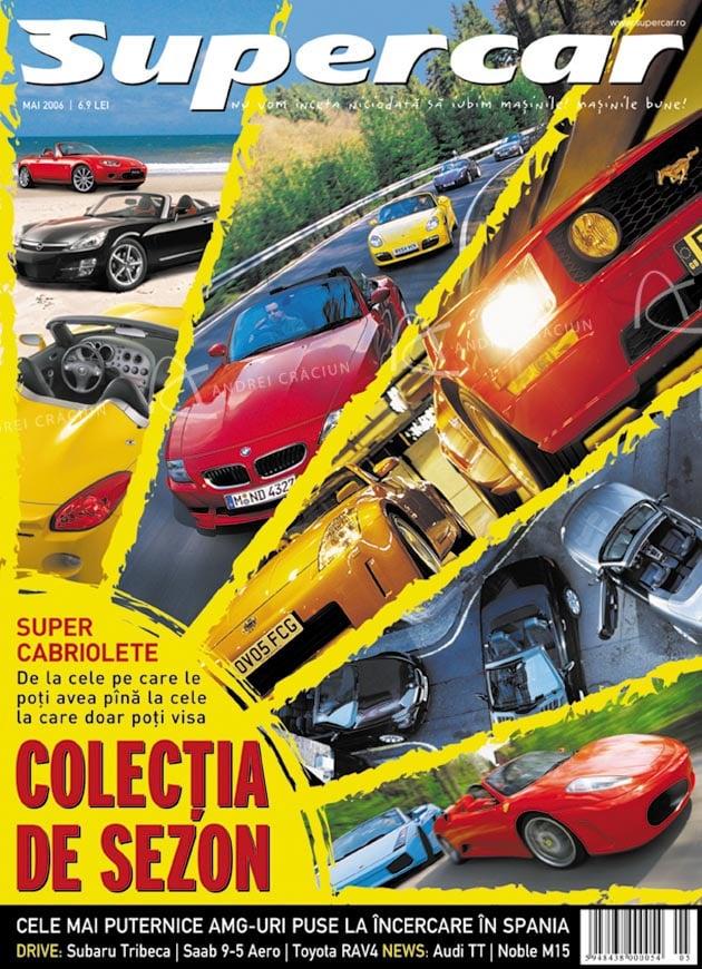 Supercar cover super41