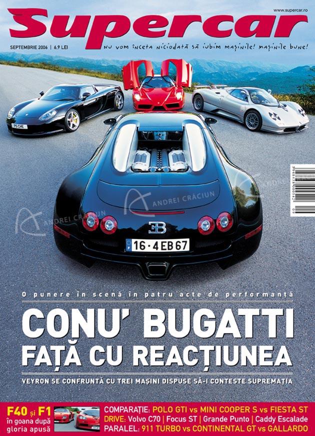 Supercar cover super44